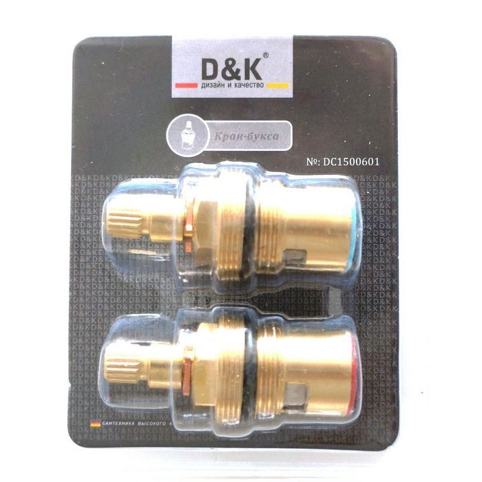 Кранбуксы D&K для серий 141 и 142 (DC1500601)