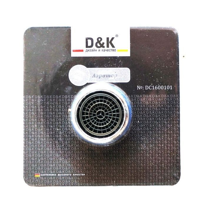 Аэратор D&K (DC1600101)