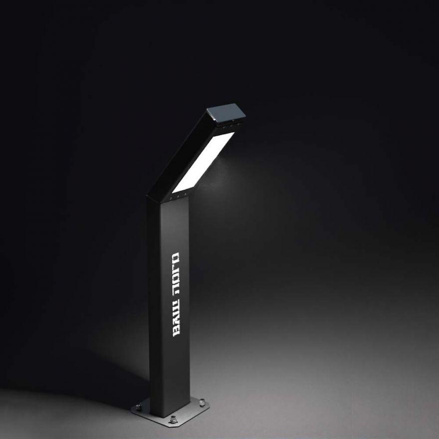 Светильник уличный парковый Светоток Комбо Minimum Plus Branding