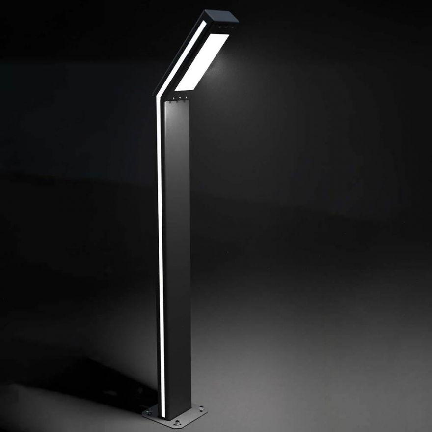 Светильник уличный парковый Светоток Комбо Medium Lux Led-корпус