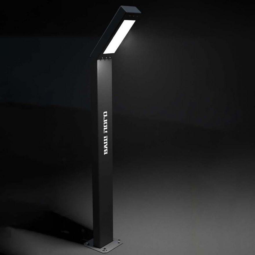 Светильник уличный парковый Светоток Комбо Medium Lux Branding
