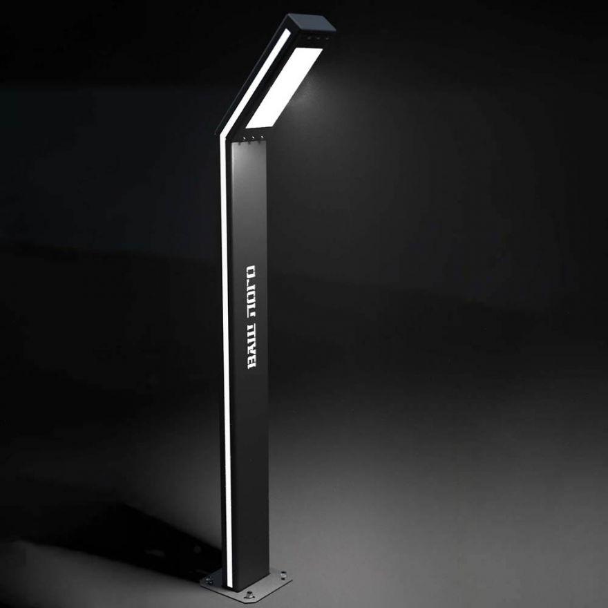 Светильник уличный парковый Светоток Комбо Medium Lux Branding и Led-корпус