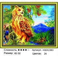 Алмазная мозаика на подрамнике HWA1983