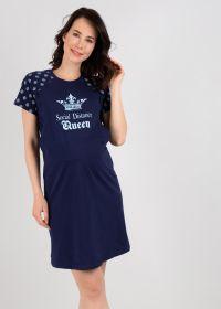 """Ночная сорочка """"Патриция"""" для беременных и кормящих; синий"""