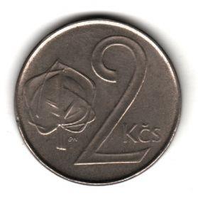 Чехословакия 2 кроны 1991 ЧСФР