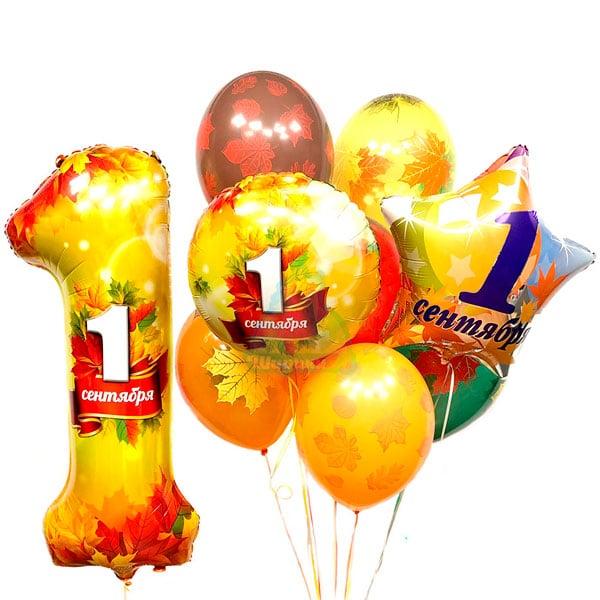 Связка шаров с Цифрой 1 сентября и микс Листья
