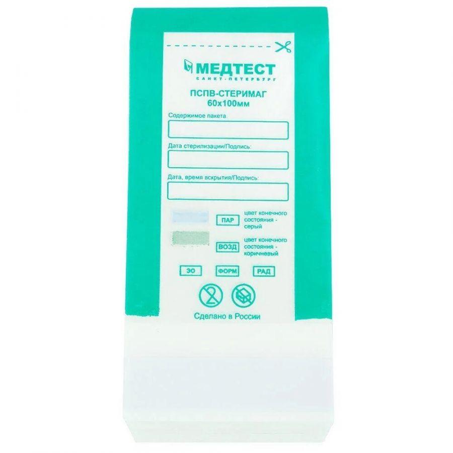 МЕДТЕСТ / Пакет для стерилизации ПСПВ-СТЕРИМАГ, 60х100 мм, 100 шт./Крафт пакет для стерилизации