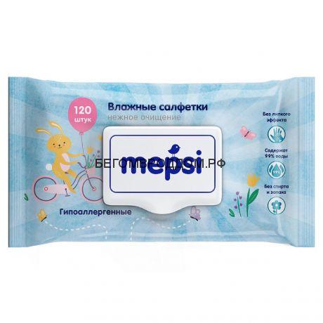 Влажные салфетки Mepsi  гипоаллергенные детские, 120 шт.