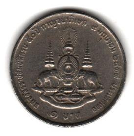 Таиланд 1 бат 1996 (2539)