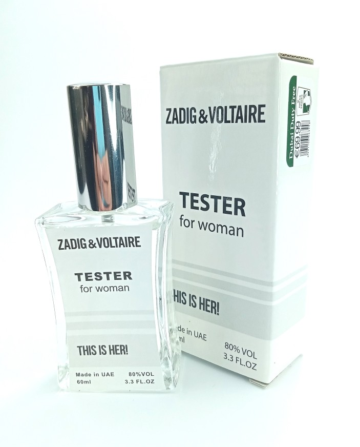 Zadig & Voltaire This is Her (for woman) - TESTER 60 мл