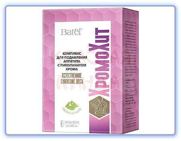 Batel ХромоХит Комплекс для подавления аппетита