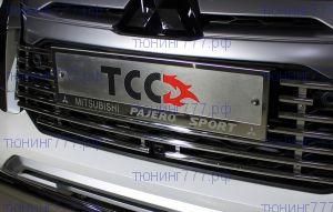 Рамки номерного знака, ТСС, cталь вариант 2