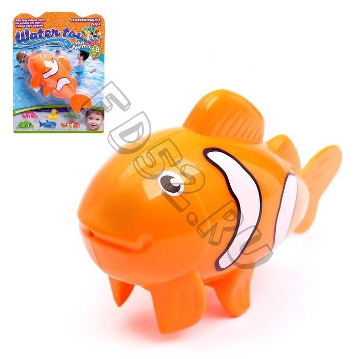 Водоплавающая игрушка «Рыбка клоун», заводная