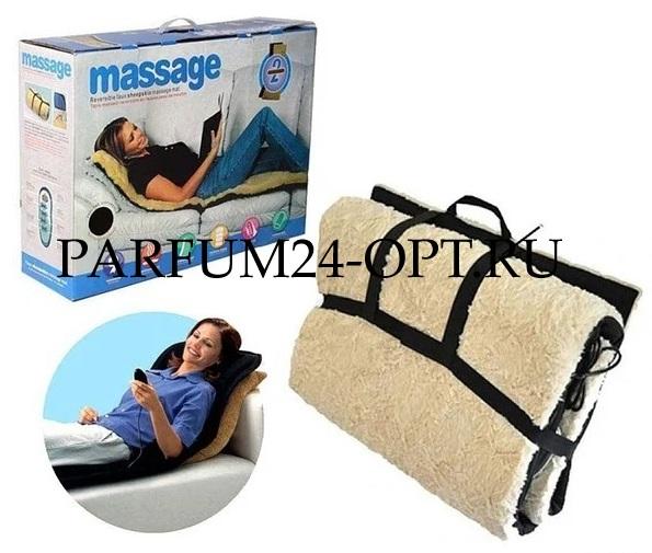 Массажный матрац с меховым чехлом и пультом управления Massage Mat (61900)