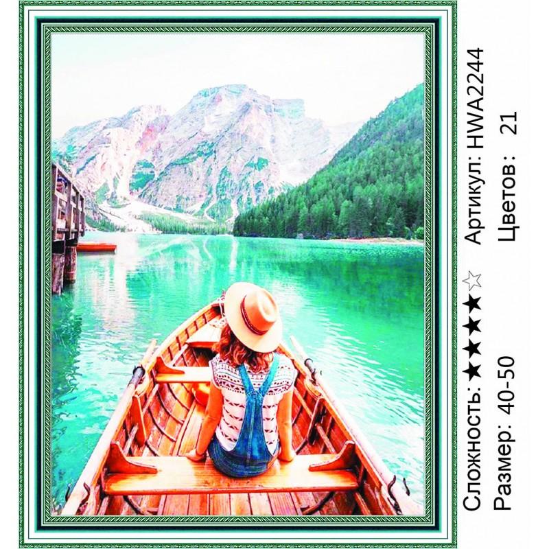 Алмазная мозаика на подрамнике HWA2244