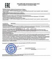 ТЕТРОН-3010Е Импульсный источник питания 30 вольт 10 ампер сертификат о калибровке фото