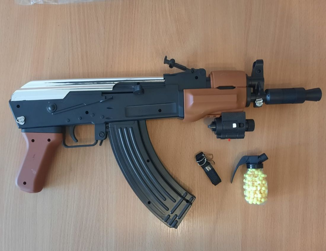 Автомат АКСУ-47 пневматический, с лазерным прицелом, игрушка