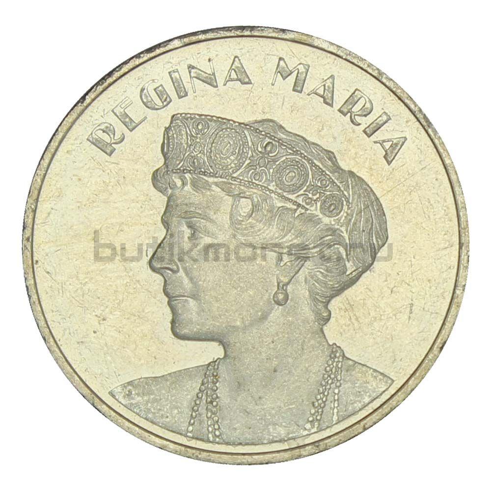 50 бань 2019 Румыния Мария Эдинбургская, Королева Румынии
