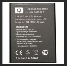 АКБ (Аккумулятор) для BQ 5008L Brave, 2500мАч