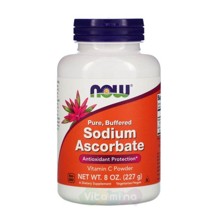 Now Foods Sodium Ascorbate Аскорбат натрия, 227 гр.