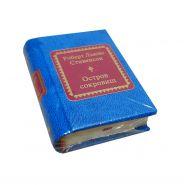 Остров сокровищ - Роберт Льюис Стивенсон. Книга в миниатюре