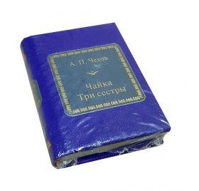 А.П. Чехов - Три сестры. Чайка. Книга в миниатюре