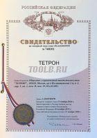 ТЕТРОН-3005-4 Линейный источник питания 4 канала 30 вольт 5 ампер сертификат о калибровке фото