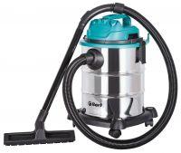 Профессиональный пылесос Bort BSS-1325