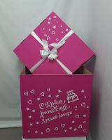 Розовая коробка с оформлением 60*60 С днём рождения , ЛУЧШЕЙ ДОЧЕРИ