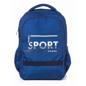 Рюкзак Hatber BASIC STYLE Sport 30х41х15 см, 2 отделения