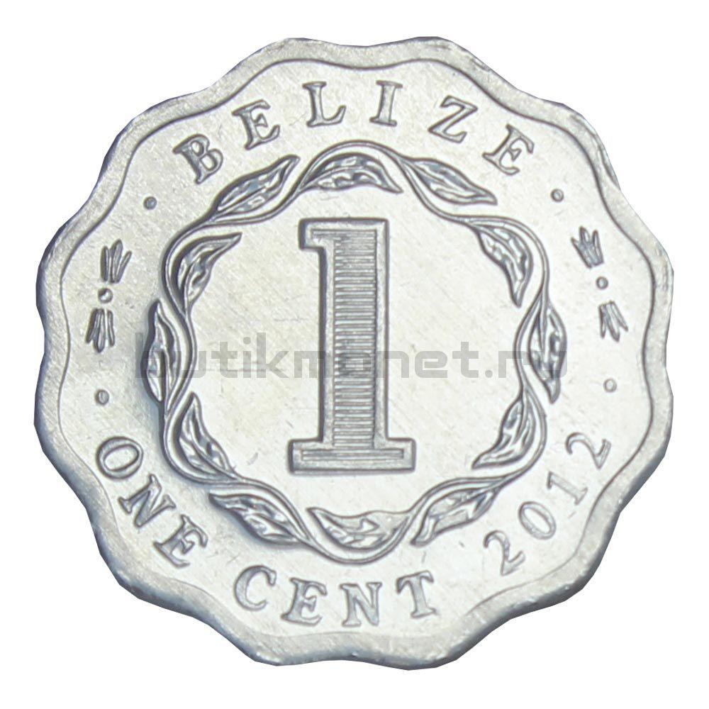 1 цент 2012 Белиз