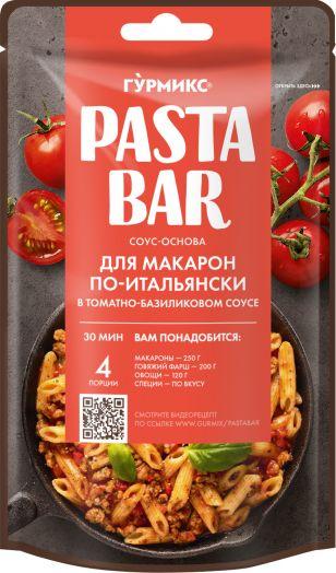 ГУРМИКС Соус основа д/приг.макарон по итальянски в томатно-базиликовом соусе 120г