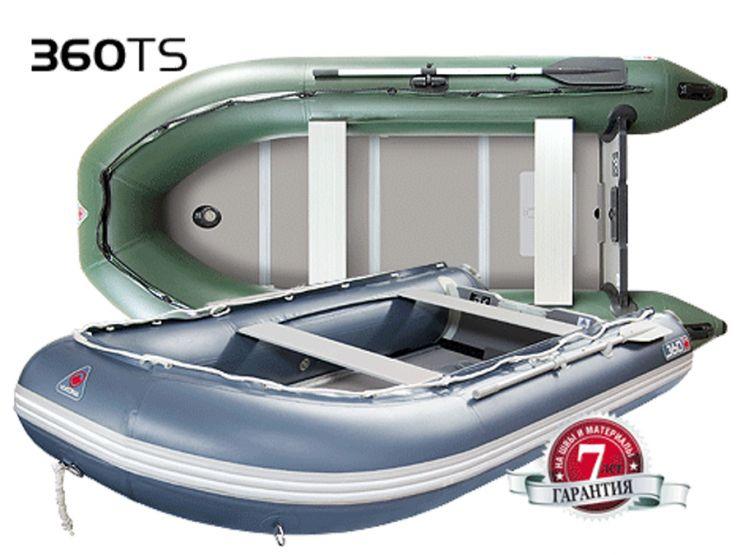 Лодка надувная YUKONA ПВХ 360 TS