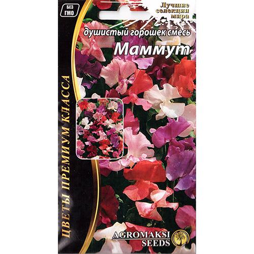 """Маммут"" (0,5 г) от Agromaksi seeds"