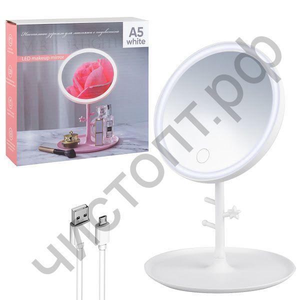 Настольное зеркало MIRRORLIGHT А5 белый для макияжа с подсветкой