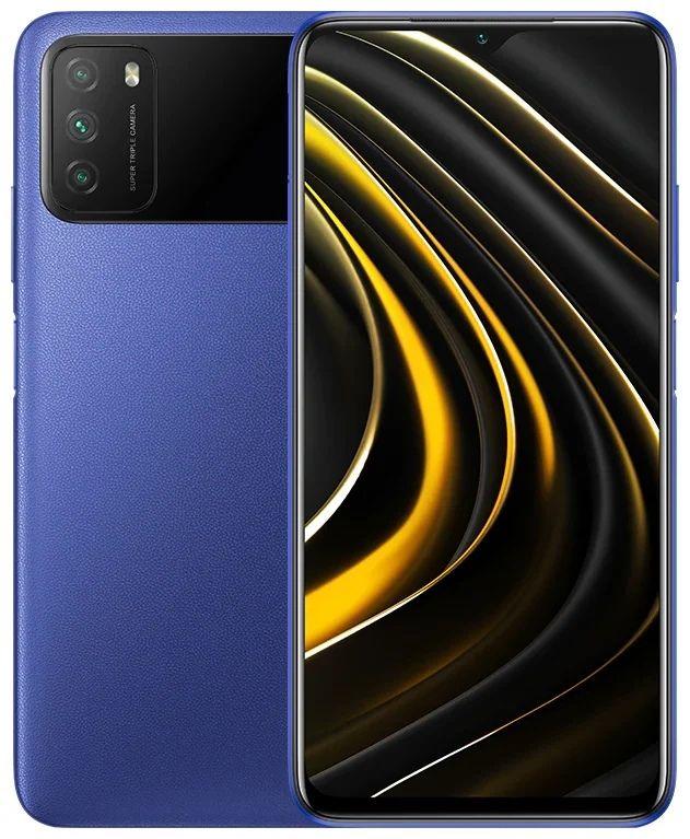 Смартфон Xiaomi Poco M3 4/128GB Синий