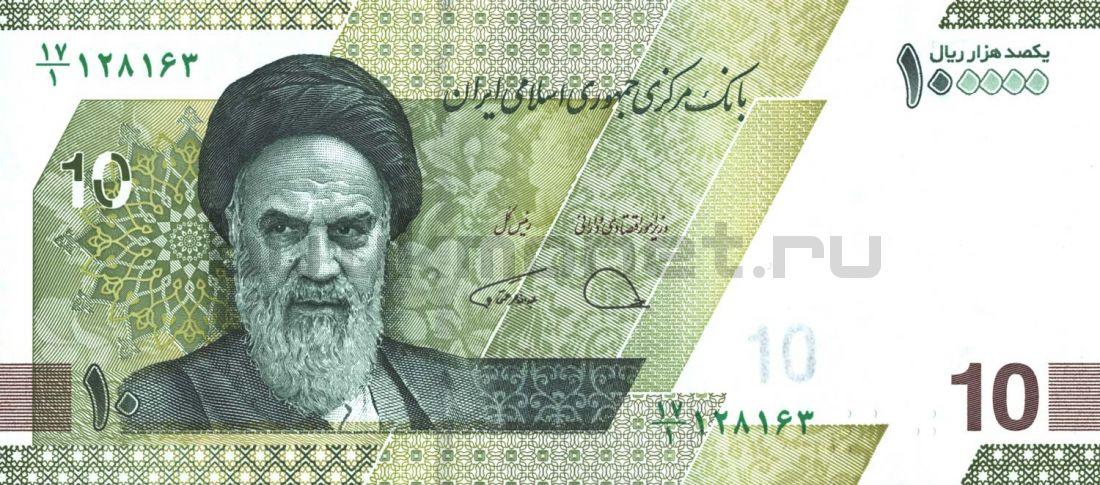 100000 риалов 2020 Иран