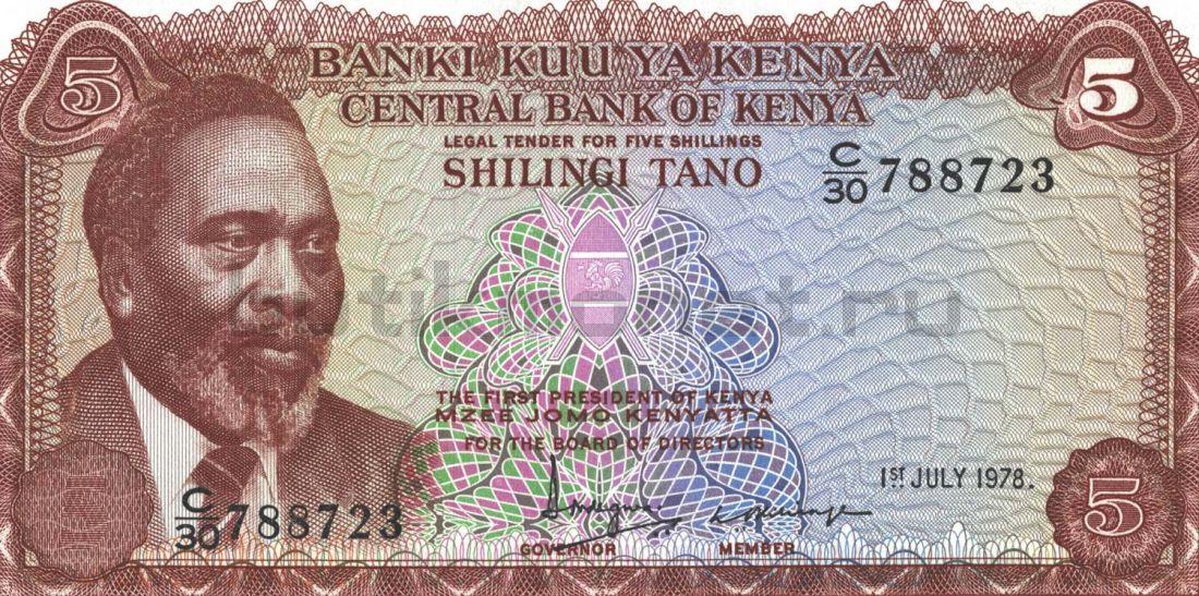5 шиллингов 1978 Кения