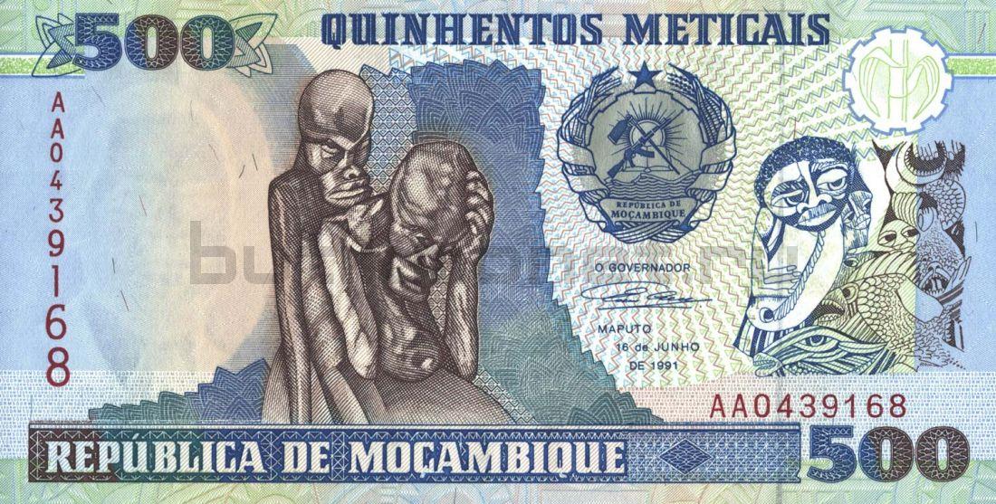 500 метикал 1991 Мозамбик