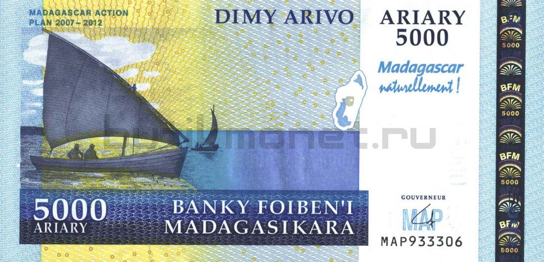 5000 ариари 2008 Мадагаскар