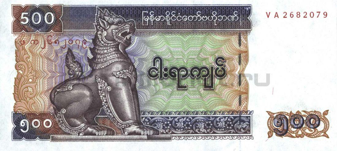 500 кьят 2004 Мьянма