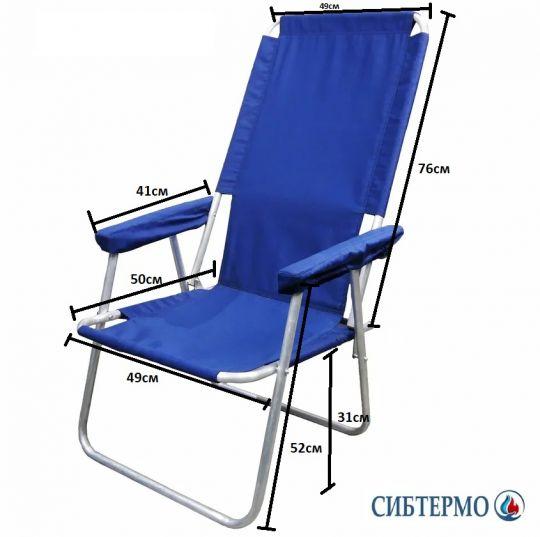 Кресло-шезлонг Сибтермо L
