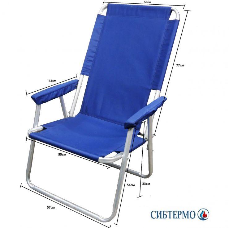 Кресло-шезлонг Сибтермо XL