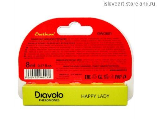 Духи масляные с феромонами Happy Lady, для женщин, 8 мл
