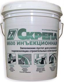 Смесь Ремонтная Скрепа М600 Инъекционная 18кг для Гидроизоляции и Усиления Строительных Конструкций