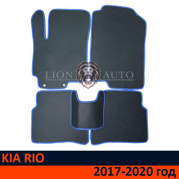 EVA коврики на KIA RIO 4 (2017-2020г)