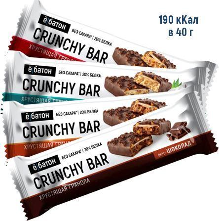Ёбатон - Crunchy bar