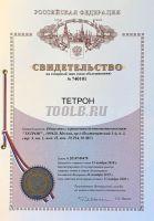 ТЕТРОН-МТ92 Ваттметр цифровой 600 В, 20 А, 12 кВт сертификат о калибровке фото