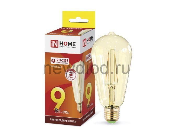 Лампа светодиодная LED-ST64-deco gold 9Вт 230В Е27 3000К 810Лм золотистая IN HOME