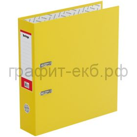 Файл А4 7см Berlingo желтый/карман ATb_70405